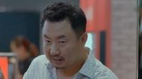 《爱我就别想太多》卫视预告第7版:夏可可巧计拒绝刘大哥,刷爆卡给他上门课 爱我就别想太多 20200625