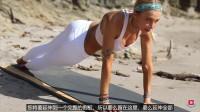 【OG健身】瑜伽 YOGA 129 健身训练教程 不定时更新