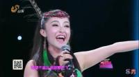 禾麻迪娜 - 天籁之爱(山东卫视《中国星力量》第四期Live)
