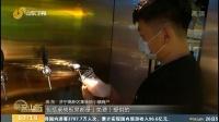 """济宁:集装箱美食小镇刮起夜间经济""""工业风"""""""