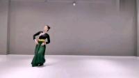 舞蹈  《卓玛》正背面示范完整版
