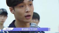 以团之名,张艺兴发飙练习生训话:没准备好没资格上舞台