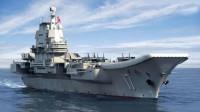 对等反击美军,中国双航母或将南下军演