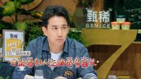 明星评价张艺兴合集,黄磊:他太努力了,高晓松直呼演技是真的好