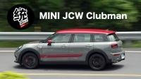 【Pit63統哥】2020 MINI JCW Clubman ALL4 试驾