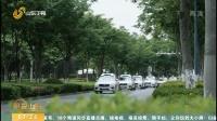 上海启动智能网联汽车规模化示范应用