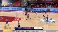 CBA:山东男篮68比79负于四川 遭遇3连败