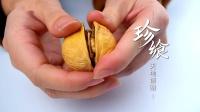 古法代代传承,济南历城休闲小食上新