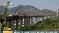 新台高速跨兖石铁路桥顺利转体