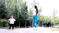 彩苒广场舞背面【你莫走】动感活力健身舞