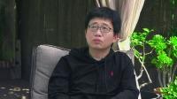 """中西方喜剧内核有何不同?黄西回国解决""""拐弯""""问题"""