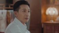 《小娘惹》卫视预告第2版 陈盛前去寻找朋友,路途中偶遇菊香 小娘惹 20200630