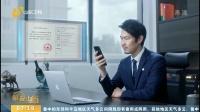 """山东省不动产登记""""一网通办""""平台上线"""