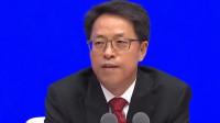 《国务院港澳办:香港特区行政立法司法机构不能对驻港国安公署进行管辖》(来源:央视新闻)