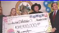 男子中22亿元突然去世,曾后悔中奖:早知道把彩票撕了