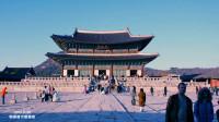 景福宫 朝鲜王朝的王宫 首尔五大宫殿之首【原创】