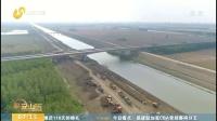 山东省1643个重点水利工程项目建设任务如期完成