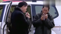 天道:丁元英真是高人!帮朋友却遭埋怨,不生气反道歉:我没想全