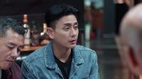 战毒 03 国语 预告 韦俊轩丢失线索,纹龙欲从身后袭击韦俊轩