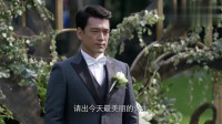 好先生:陆远如愿牵着心上人的手出现在婚礼上,但主人公不是他