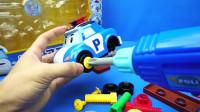 变形警车珀利维修工具箱玩具
