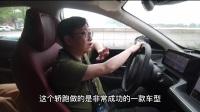 城试驾 | 性感纯电轿跑小鹏P7性能体验