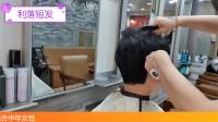 短发这样剪,利落干练又时尚,特别适合中年女性