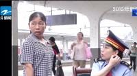 新闻特写:见证蜕变  我和杭州火车南站的故事