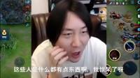 张大仙:司马懿开大改变位置,这么秀,我惊呆了