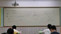 一期勤思C第二讲(2)