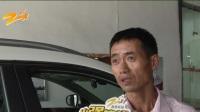 新车?  还是二手车?(下):杭州买车  保养记录如何出现在四川? 小强热线 20200702