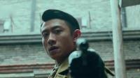 《局中人》卫视预告第3版:沈放冒险营救钱必良,田中贤二开始质疑其身份 局中人 18