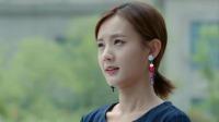 《爱我就别想太多》卫视预告第2版:李洪海向可可坦白身份,向莫衡炫耀结婚证 爱我就别想太多 20200702