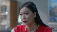 《爱我就别想太多》卫视预告第4版:薛瑛嘲笑李洪海被欺骗,李洪海质问夏可可 爱我就别想太多 20200702