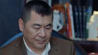 """《爱我就别想太多》卫视预告第7版:李洪海找刘东阳对峙,小票监控""""证据""""确凿 爱我就别想太多 20200702"""
