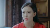 《爱我就别想太多》卫视预告第8版:薛瑛得知李洪海领证,对峙李洪海让他小心 爱我就别想太多 20200702