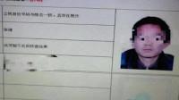 山东菏泽一校长为儿子伪造档案,11岁开始领国家工资