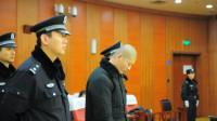 致4人死亡7人轻伤 西安公交车杀人案罪犯辛海平被执行死刑