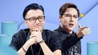 会员版:王博韬VS刘维现场rap比拼 谢霆锋被现场高燃比赛惊呆瘫坐