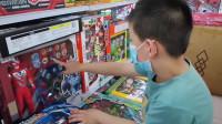 玩具店发现新玩具泽塔奥特曼,想买着玩