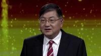 """20200703《中国正在说》:制度优势增强制度自信——读懂""""中国之治"""" 中国正在说 20200703"""