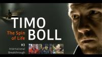 """KUKA提出 """"蒂莫·波尔 – 生命的旋转球"""", 第 3 部分:国际性突破"""