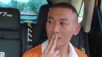 蔡徐坤教聂远跳《情 人》,有内味儿了! 奔跑吧 第四季 20200703