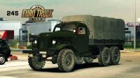 泥泞奔驰,前苏联军卡一档走天下【吉尔ZiL157-ProMods-欧洲卡车模拟2】