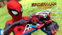 蜘蛛侠:孩子们射击,装备测试