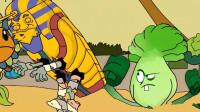 植物大战僵尸2国际版第一季传送带上的戴耳机的萝卜和巨人僵尸的较量谁赢?
