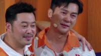 奔跑吧:这期的主题太有深意了,李晨因为冤枉沙溢自责落泪!