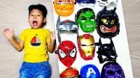 超有趣,萌娃小正太怎么有超多超级英雄面具?可是谁变绿巨人了?儿童亲子益智趣味游戏玩具故事