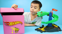 风火轮赛道小跑车玩具盲盒惊喜礼盒开箱