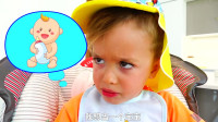 萌娃小可爱们还想不想当宝宝呀?两个小家伙可真是太逗了!—萌娃:妈咪,算你狠呀!
